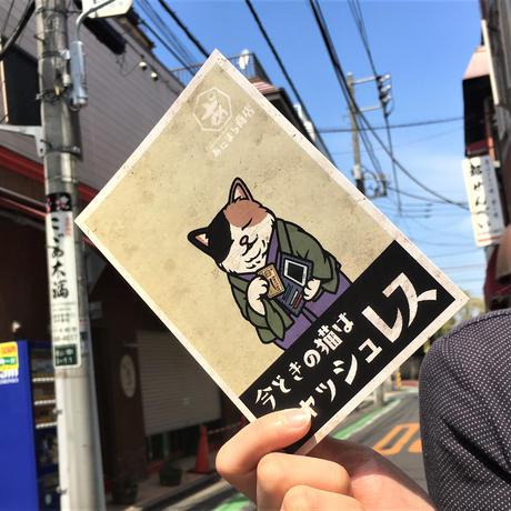 ポストカード/Post card