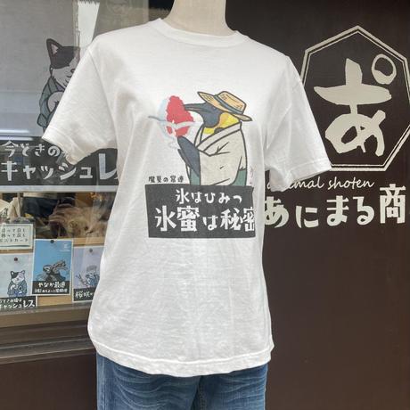 Tシャツ/T shirt