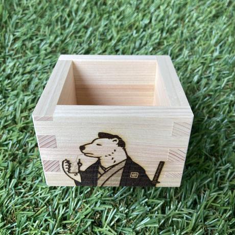 ヒノキ升(五勺)/Sake cup