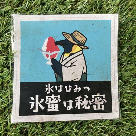 ステッカー/Sticker