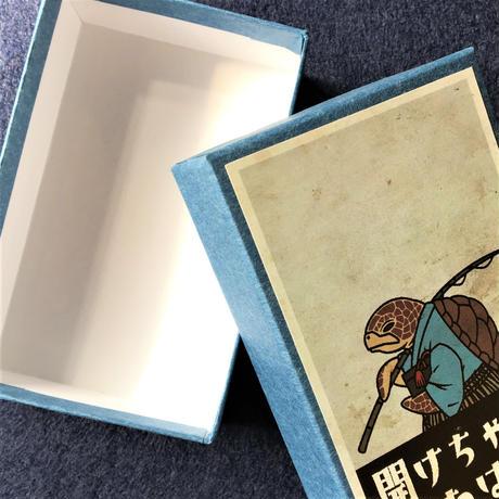 貼小箱/Paper small box