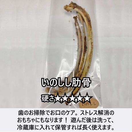 【安心無添加☆】アニプロ手作りジャーキー2500円(送料込みお得です。4点選んでください)