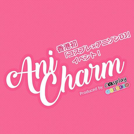 アニソンDJイベントフライヤー展チケット (AniCharm応援版)