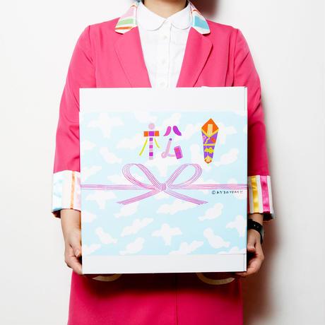 あだちのYEAH!!!BOX 「松」
