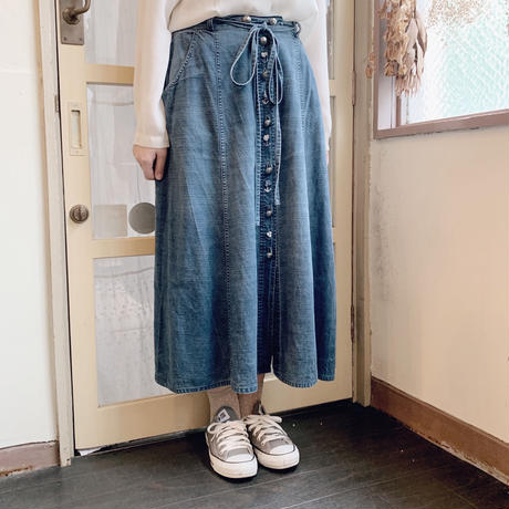 used denim skirt