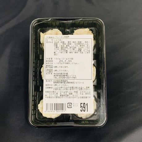 中華ランチセット(税込2,000円)