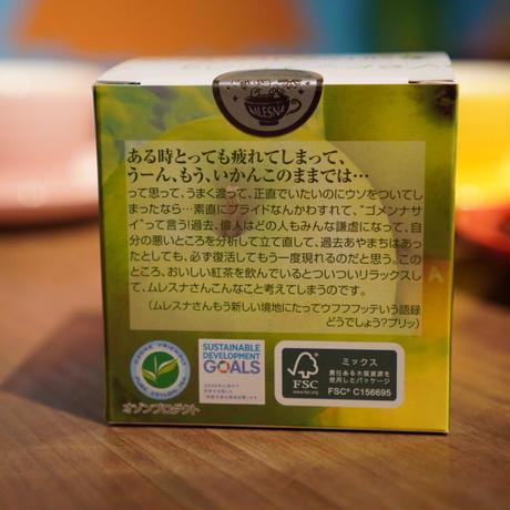 【キューブ】森の青リンゴ