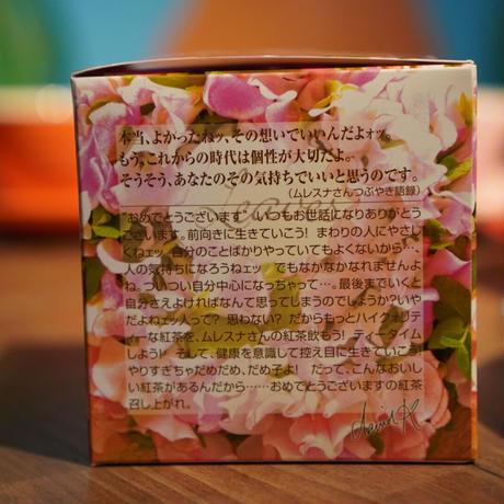 【キューブ】ミルキーキャンディ