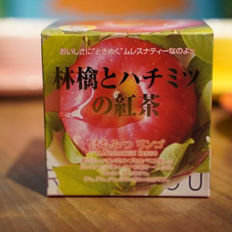 【キューブ】はちみつリンゴ