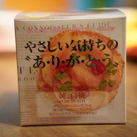 【キューブ】純、白桃