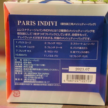 【ムレスナティー】PARIS INDIVI