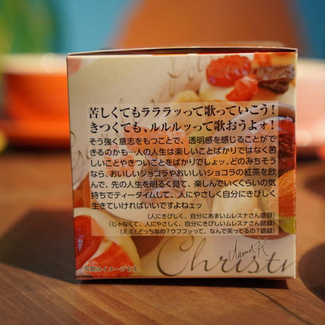 【キューブ】アールグレイショコラ