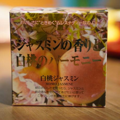 【キューブ】白桃ジャスミン