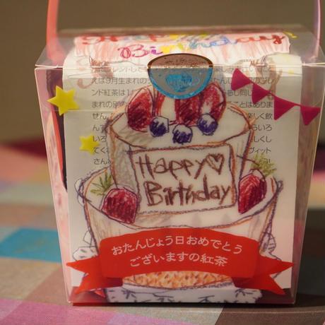 【ムレスナティー】BIRTHDAY INDIVI