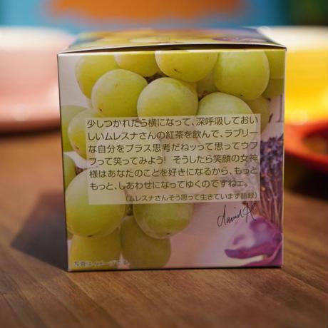 【キューブ】マスカットグレープ