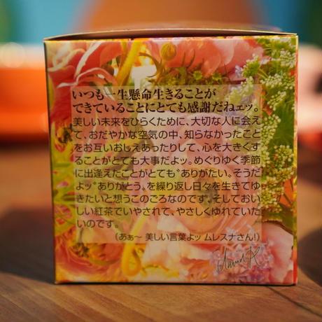 【キューブ】アプリコットロマンス