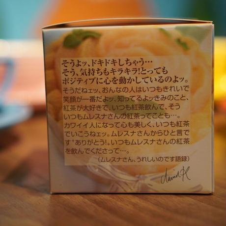 【キューブ】白桃メロン