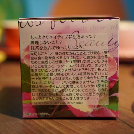 【キューブ】オリエンタルバカンス