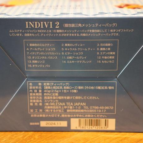 【ムレスナティー】INDIVI 2