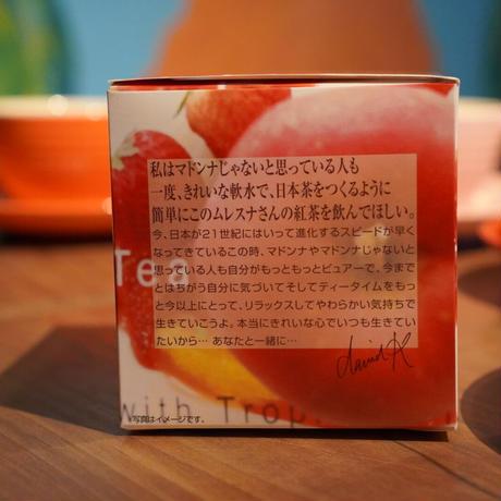 【キューブ】ミルキーママブレンド