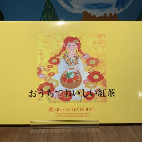 【インディヴィ】おうちでおいしい紅茶(黄)