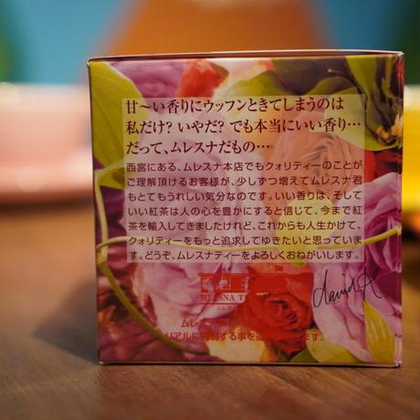 【キューブ】花の首飾り