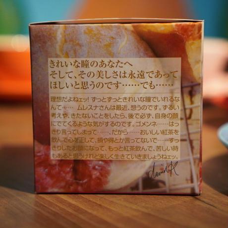 【キューブ】いちじくキャラメル