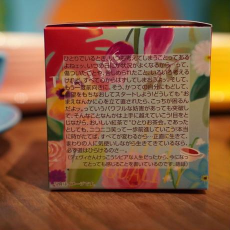 【キューブ】白桃とパインアップル