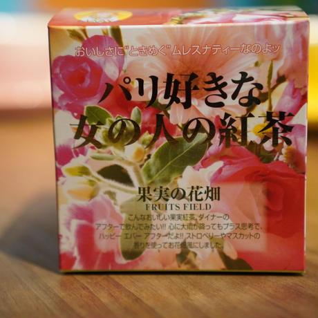 【キューブ】果実の花畑