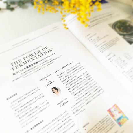 【オンライン開催・テキスト付】第四期「美容広告管理者養成講座」