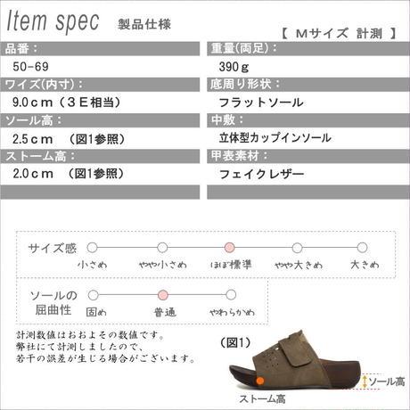 Re:getA リゲッタ ルームサンダル 日本製 パンチング ベルクロ 軽量 3e