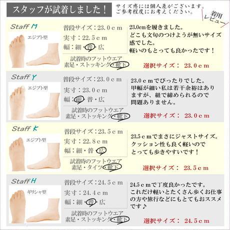 【再販売】Pansy パンジー ウォーキング コンフォート 軽量  抗菌防臭 歩きやすい 母の日 プレゼント 3e