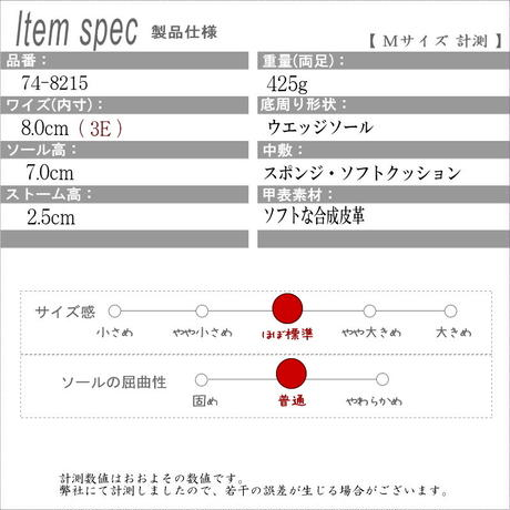 【2021夏新作】MUUM ムーム ミュールサンダル コルク柄 ウエッジソール ビジュー 軽い 3e