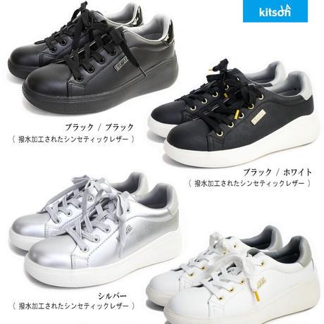 【2021秋新作】 kitson ローカットスニーカー 厚底フラット 撥水 軽い 環境 3e