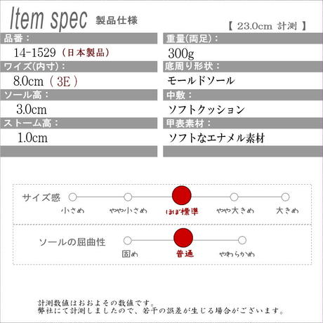 【2021新作】AC バレエシューズ 日本製 ビジューリボン モールド ラウンド 3e