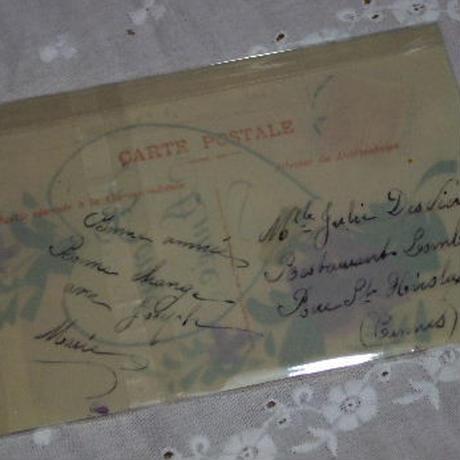 アンティークセルロイド製ポストカード  c-152