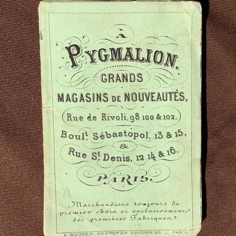 アンティーク広告冊子本 クロモス蛇腹カードフランス 1875年製 c-298