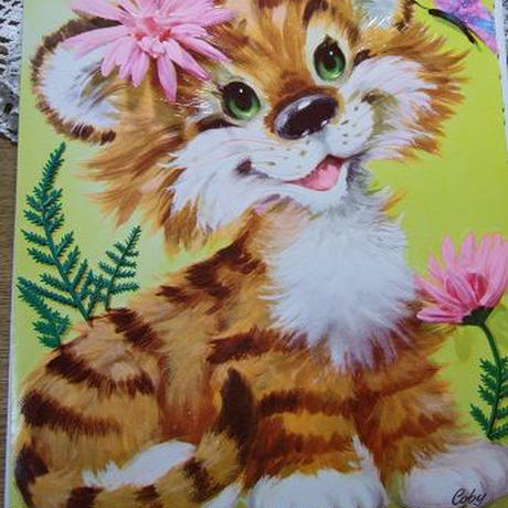 トラ猫のメッセージカード (未使用)c-2654