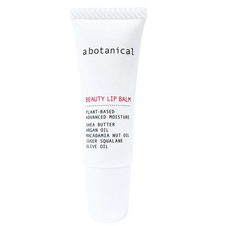 abotanical BEAUTY LIP BALM