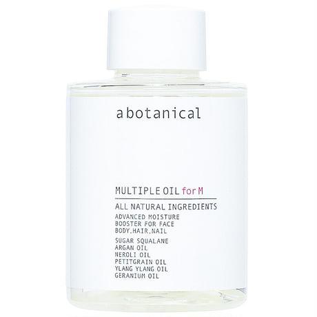 abotanical MULTIPLE OIL M / Momoko Kawakami limited edition *次回再入荷は10月24日19時になります。