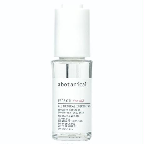 abotanical FACE OIL *10月下旬再入荷予定