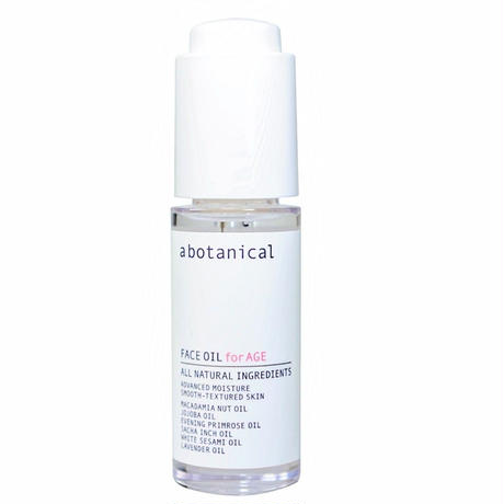 abotanical FACE OIL *6月27日入荷予定です。