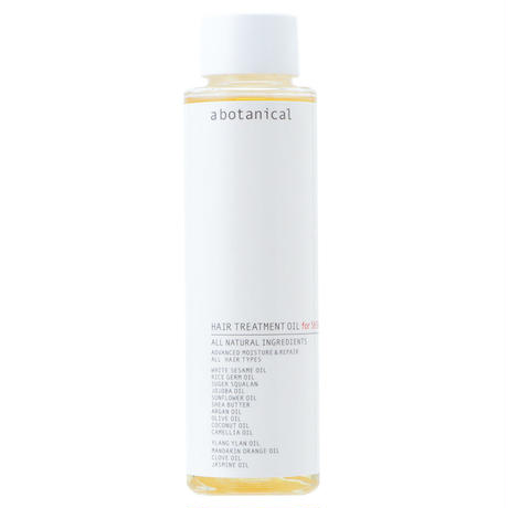 abotanical  HAIR TREATMENT OIL *10月11日再入荷予定