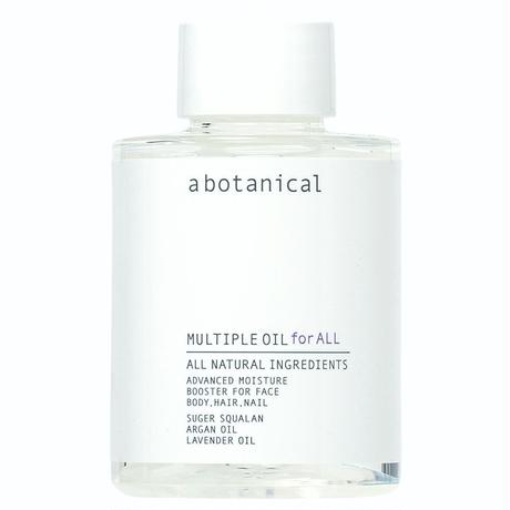 abotanical MULTIPLE OIL *10月11日再入荷予定