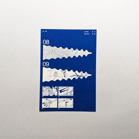 Ao-Hata Logo Manual β / ポストカードセット(3枚入)
