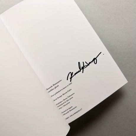 midday ghost / 濵本奏 [Signed]