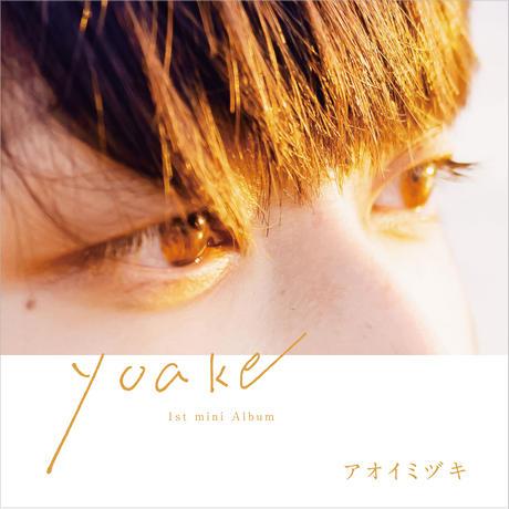 mini Album「yoake」通常版