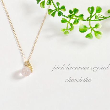 ピンクレムリアン水晶と天使の羽根のネックレス