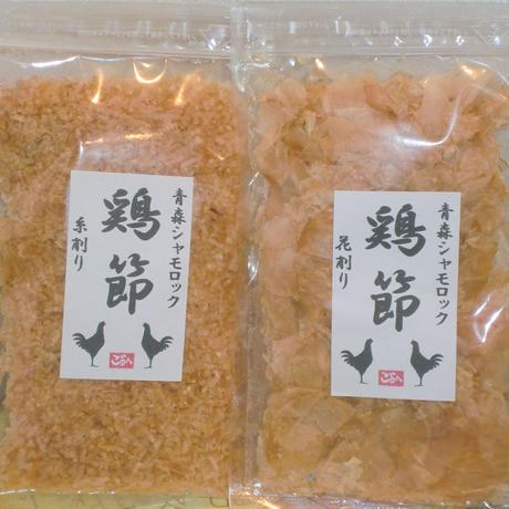 青森シャモロックの鶏節 25g(花削り/糸削り)