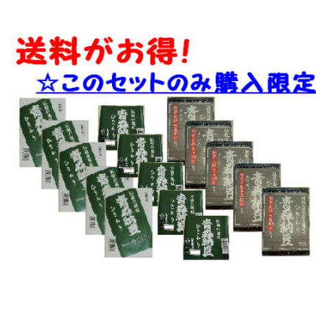 🌟 他商品と同梱不可だけど送料がお得!🌟ひきわり納豆セット(3種×5個ずつ 計15個入り)≪産地直送≫